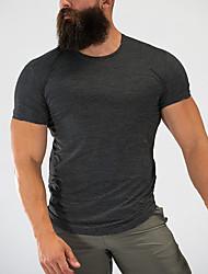 cheap -men's bamboo t-shirt l sky blue