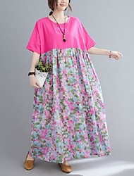 cheap -summer literary large size color stitching long dress women's fat mm240 kg loose slim long skirt