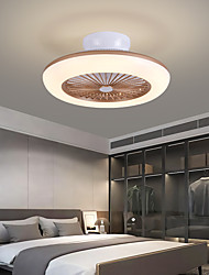 cheap -LED Ceiling Fan Light Multi Color 47 cm Dimmable Metal Artistic Style Vintage Style Modern Style Painted Finishes LED Modern 220-240V 110-120V