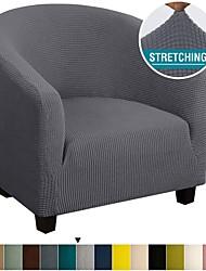 cheap -Stretch Club Chair Cover Slipcover Jacquard Armchair Barrel Tub Chair White Grey Black Soft Durable Washable