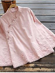 cheap -Women's Plus Size Tops Blouse Shirt Pattern Long Sleeve V Neck Yellow Blushing Pink White Big Size L XL 2XL 3XL 4XL