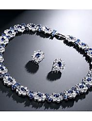 cheap -Women's Silver Blue Green Synthetic Diamond Jewelry Set Modern Style Fashion Luxury Elegant Fashion Earrings Jewelry Blue / Silver / Green For Wedding Formal Engagement 1 set