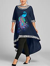 cheap -Women's Plus Size Dress Swing Dress Maxi long Dress 3/4 Length Sleeve Graphic Sequins Casual Summer White Wine Black XL XXL 3XL 4XL 5XL