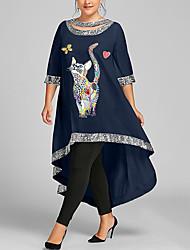 cheap -Women's Plus Size Dress Swing Dress Maxi long Dress 3/4 Length Sleeve Cat Graphic Sequins Casual Summer White Wine Black XL XXL 3XL 4XL 5XL