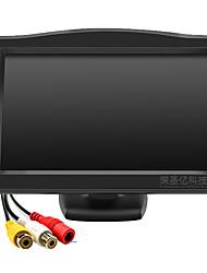 cheap -5 inch high-definition car monitor car monitor display truck reversing image car dvd small tv box