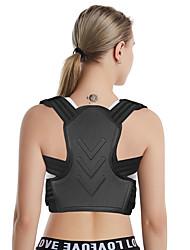 cheap -Lumbar Support Hunchback Posture Correction Belt Back Strong Support Massage Beads Chest And Back Posture Correction Device