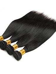cheap -Ishow 4 Bundles Human Hair Weaves Brazilian Virgin Wig Can Be Dyed Hair Curtain 100% Natural Hair 8A Straight 4 Combination 8-28 Inch Hair Extensions