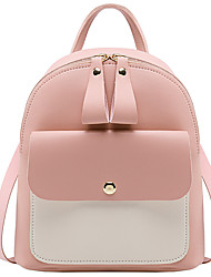 cheap -Women's PU Leather Mini Backpack Adjustable Lightweight Zipper Color Block School Daily Red Blushing Pink Black Brown Gray