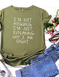 cheap -i'm not arguing i'm just explaining why i am right t-shirt women funny letter print casual short sleeve tee tops (grey, small)