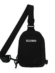 cheap -Men's Bags Nylon Sling Shoulder Bag Zipper Daily 2021 Gray White Black