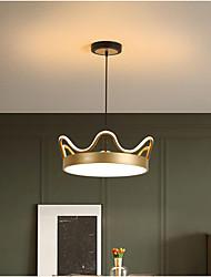 cheap -LED Pendant Light 45 55 cm Single Design Chandelier Aluminum Artistic Style Modern Style Stylish Painted Finishes LED Modern 220-240V