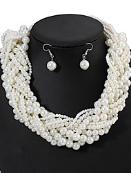 cheap -Women's Jewelry Set Statement Necklace Layered Seed Pearls Chinese Knot Party Statement Ladies Work Casual Vintage Pearl Earrings Jewelry Pearl White For Party Wedding Special Occasion