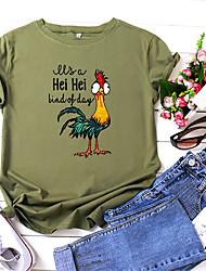 cheap -it's a hei hei kind of day shirt for women cartoon chicken graphic print tee letter print short sleeve tee shirts