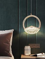 cheap -LED Pendant Light 20 cm Lantern Desgin Pendant Light Metal Electroplated Modern 220-240V