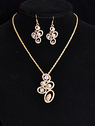 cheap -Women's Pearl Jewelry Set Geometrical Flower Stylish Gold Plated Earrings Jewelry Rose Gold For Anniversary Prom Beach Festival 1 set