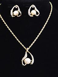 cheap -Women's Pearl Jewelry Set Geometrical Flower Stylish Earrings Jewelry White For Anniversary Gift Beach Festival 1 set