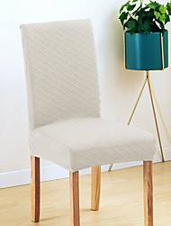 cheap -Stretch Kitchen Chair Cover Slipcover Jacquard for Dinning Party White Plain Solid Soft Durable Washable