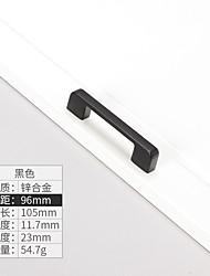 cheap -small handle cabinet modern minimalist wardrobe zinc alloy handle light luxury lengthened cabinet european style drawer cabinet single hole
