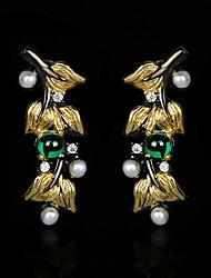 cheap -Women's Pearl Earrings Vintage Style Petal Elegant Vintage European Earrings Jewelry Gold For Anniversary Gift Vacation Festival 1 Pair