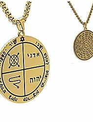 cheap -king solomon seal necklace + 72 names of god kabbalah third pentacle of jupiter against any evil spirits