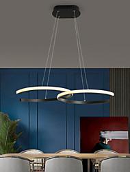 cheap -LED Pendant Light 67 cm Lantern Design Chandelier Aluminum Modern Style Stylish Painted Finishes LED Modern 220-240V