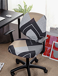 cheap -Computer Office Chair Cover Stretch Rotating Gaming Seat Slipcover Elastic Soft Durable Washable