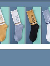 cheap -Fashion Comfort Men's Socks Striped Multi Color Socks Medium Casual Blue 4 Pairs / Sport