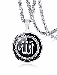 cheap -religious jewelry allah necklace for men women silver stainless steel chain black and silver coin pendant islam muslim middle east jewelry 24 inch