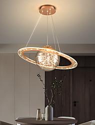 cheap -LED Pendant Light 48 cm Globe Design Lantern Desgin Chandelier Acrylic Artistic Style Modern Style Fairytale Theme Black Artistic Nordic Style 220-240V