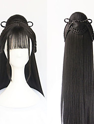 cheap -halloweencostumes Vintage Wig Chinese Ancient Style Wig Modelling Wig Hanfu Multi-purpose Ancient Costume Whole Wig Cap Custom Product