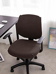 cheap -Computer Office Chair Cover Stretch Rotating Gaming Seat Slipcover Brown Jacquard Elastic Soft Durable Washable