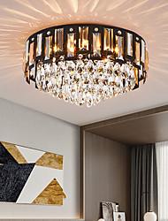 cheap -LED Ceiling Light 40/50/60 cm Unique Design Flush Mount Lights Metal Vintage Style Painted Finishes Vintage Country 220-240V