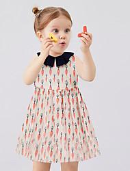 cheap -[90-150cm]girl's princess dress with net gauze print vest