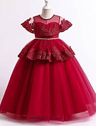 cheap -Ball Gown Ankle Length Flower Girl Dresses Party Satin Sleeveless Jewel Neck with Beading