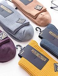 cheap -Comfort Men's Socks Solid Colored Socks Medium Casual Multi color 5 Pairs