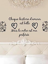 cheap -every love story is beautiful but ours is my favorite - vinyl wall lettering decal quotes romantic (brown, x large)