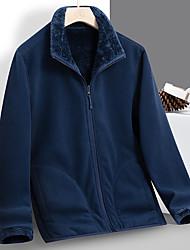 cheap -Men's Hiking Windbreaker Hiking Fleece Jacket Winter Outdoor Solid Color Thermal Warm Windproof Front Zipper Lightweight Outerwear Trench Coat Single Slider Skiing Ski / Snowboard Fishing Blue Grey
