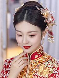 cheap -1 Piece Bridal Headdress Chinese Style Ancient Costume Hair Accessories Red Fairy Beauty Tassel Suit