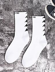 cheap -Comfort Sport Men's Socks Solid Colored Socks Medium Casual Orange 1 Pair