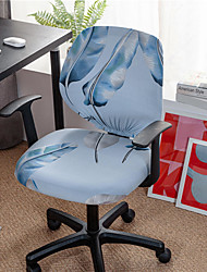 cheap -Computer Office Chair Cover Stretch Rotating Gaming Seat Slipcover Plants Leaf High Elasticity Fashion Printing Four Seasons Universal Super Soft Fabric Retro Hot Sale