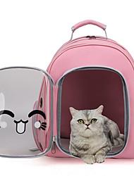 cheap -Dog Cat Carrier Bags Oxford Cloth PVC Plastic Pet Carrier Zipper Plain Daily Backpack Handbags Blue Yellow Blushing Pink Gray