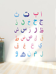 cheap -Arabic Alphabet 28 Printed Removable Personalized Wall Study Living Room Sofa Background