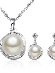 cheap -Women's Necklace Earrings Twisted Simple Elegant Classic European Pearl Earrings Jewelry Silver For Party Wedding Gift Engagement 1 set