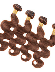 cheap -Ishow 4 Bundles Human Hair Weaves 8A Quality Hair Color Body Wave 4# Hair Curtain 100% Human Peruvian Wig 4 Pieces Combination Set 10-24 Inch Hair Extensions
