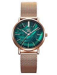 cheap -Shengke Women Watches Starry Green Dial Reloj Mujer Ladies Wristwatch Ultra-thin Stainless Steel Strap Quartz Montre Femme Gift