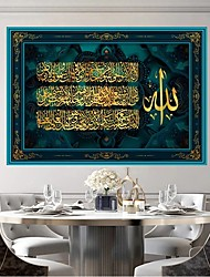 cheap -Wall Art Canvas Prints Painting Artwork Picture Modern Religious Home Decoration Decor Rolled Canvas No Frame Unframed Unstretched