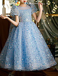 cheap -Princess Ankle Length Flower Girl Dresses Party Tulle Short Sleeve Jewel Neck with Paillette