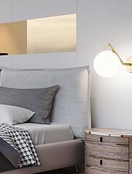 cheap -Modern Flush Mount Wall Lights LED Living Room Bedroom Copper Wall Light 220-240V