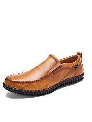 Chaussures Sans Lacets & Moc...