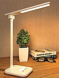 Lampy biurkowe